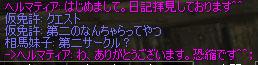 a0030061_2011766.jpg