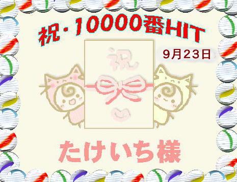a0028120_10355582.jpg