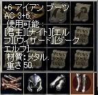 a0027896_20295095.jpg