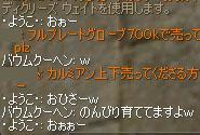 a0030061_1633222.jpg