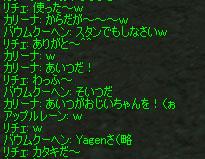 a0030061_1834160.jpg
