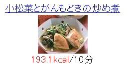 a0037467_2392885.jpg