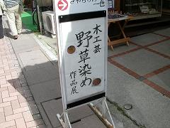 a0028123_15504349.jpg