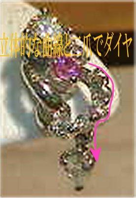 a0019501_14405422.jpg