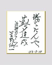 a0019994_105457.jpg