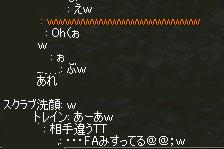a0030061_17173787.jpg