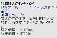 a0019178_9542795.jpg
