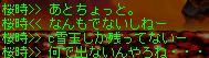 a0031037_1265733.jpg