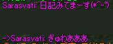 a0030061_20132074.jpg