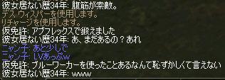 a0030061_19114839.jpg