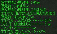 a0030061_1912395.jpg