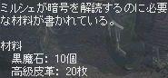 a0014666_11223138.jpg