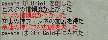 a0018877_16385716.jpg