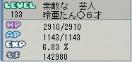 a0037157_1135346.jpg