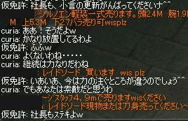 a0030061_2141451.jpg