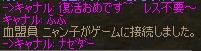 a0030061_2161377.jpg