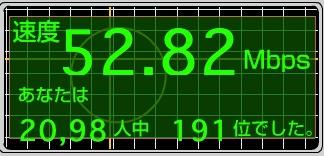 a0035160_2164376.jpg
