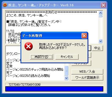 a0015846_16145282.jpg