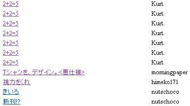 a0023548_11252454.jpg