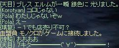 a0014666_22175897.jpg