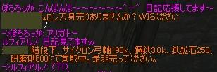 a0030061_19214523.jpg