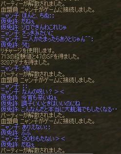 a0030061_1924957.jpg