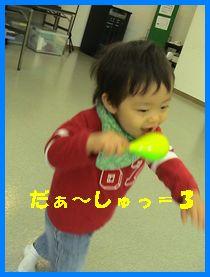 a0020452_14165898.jpg