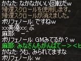 a0030061_18285552.jpg