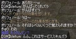 a0030061_18365233.jpg