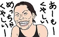a0032324_22201516.jpg