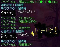c0000111_1161033.jpg