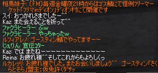 a0030061_16584736.jpg