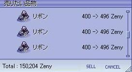 c0004880_23202435.jpg