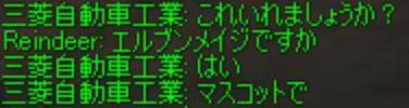 c0005826_561685.jpg