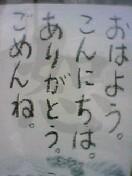 c0001491_1427350.jpg