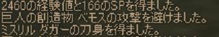 c0005826_1401822.jpg