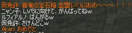 a0030061_18504873.jpg