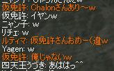 a0030061_1912045.jpg