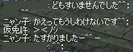 a0030061_16533436.jpg