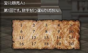 c0005826_3294415.jpg
