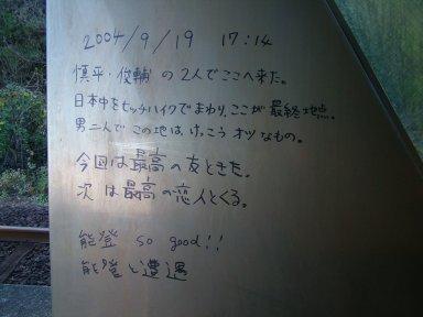 a0017012_16243277.jpg