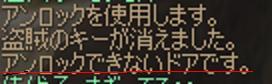 c0005826_1943183.jpg