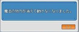 c0005753_174653.jpg