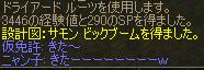 a0030061_5425081.jpg