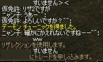 a0030061_20301553.jpg