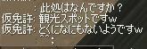 a0030061_226417.jpg