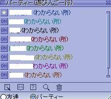 c0004880_2323216.jpg