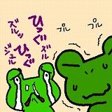 a0032324_1444731.jpg