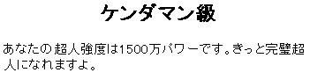 a0020010_22152246.jpg