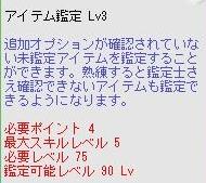 a0019178_18521536.jpg